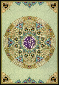 Masjid_final[1]